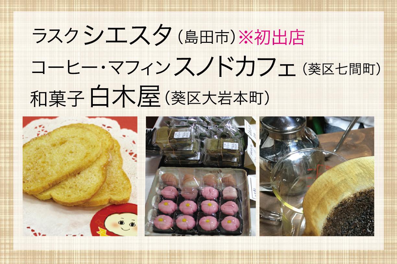 insyoku_menu.jpg