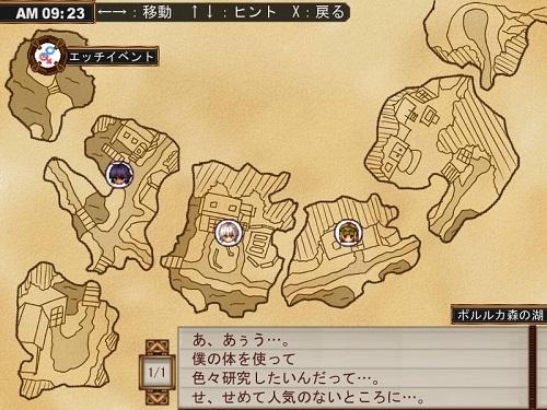 map_20170322165747d12.jpg