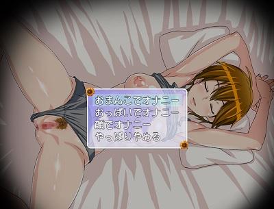 yobai.jpg