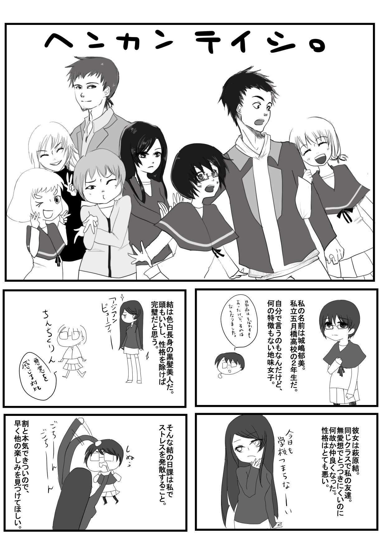 comic1-1.png