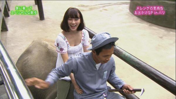 臼田あさ美 エロ11