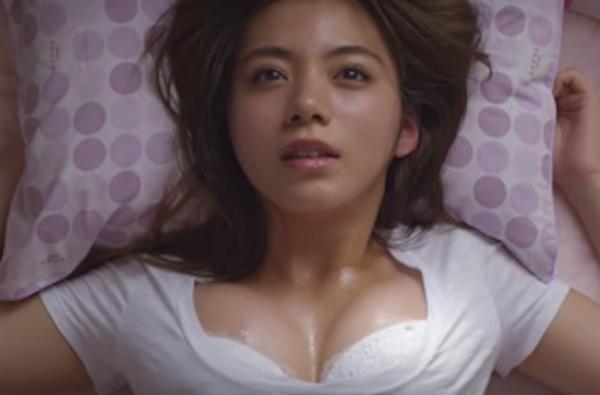 池田エライザ エロ1