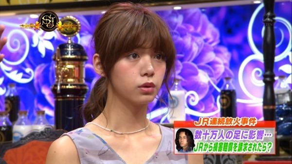 池田エライザ エロ25