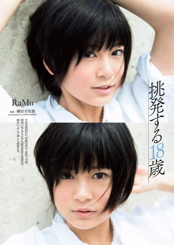 RaMu8