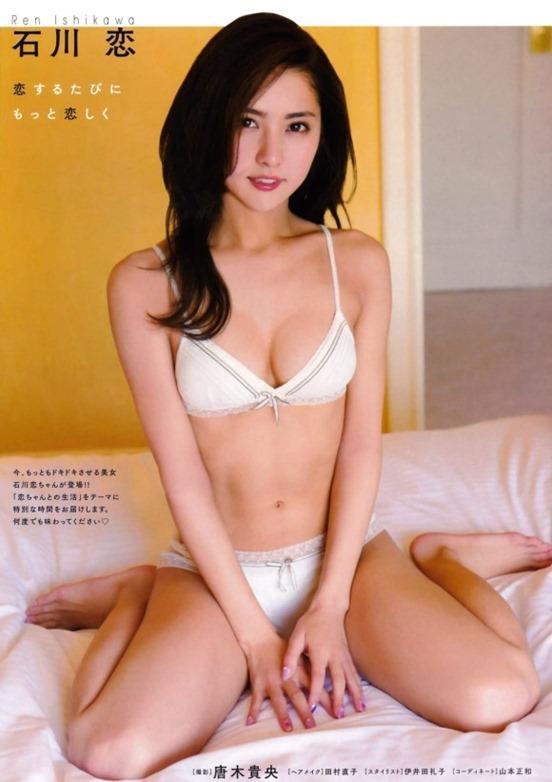 石川恋11