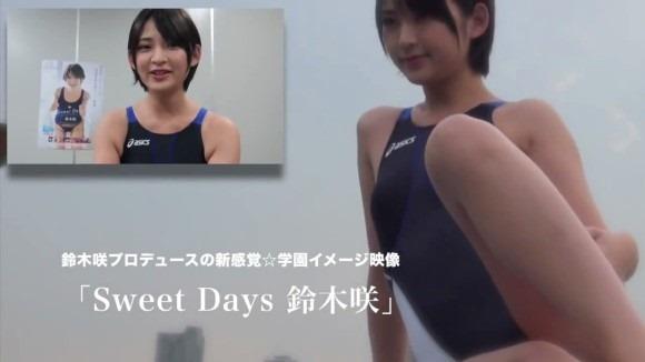 鈴木咲13