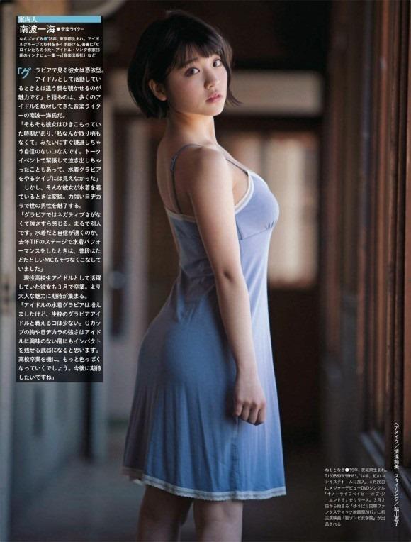 根本凪20