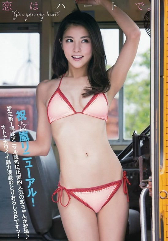 石川恋31