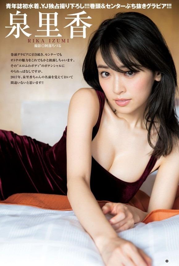 泉里香(28)14