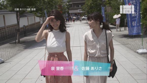 泉里香(28)3