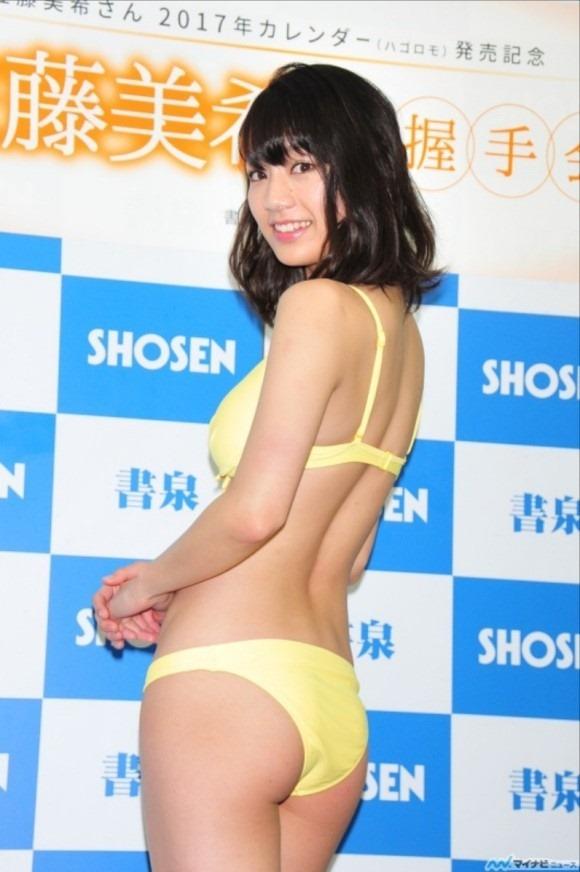佐藤美希27