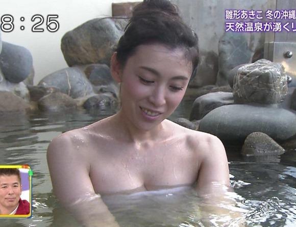 温泉レポ2