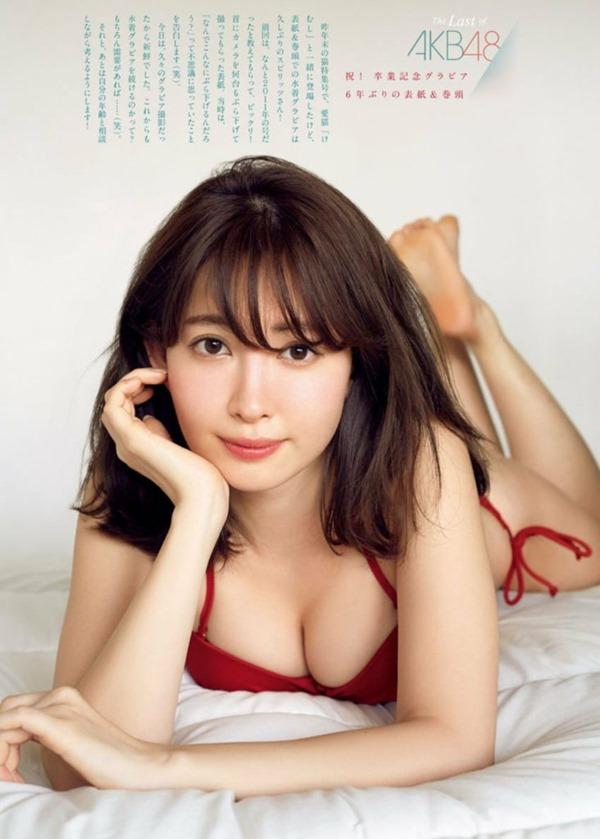 小嶋陽菜2
