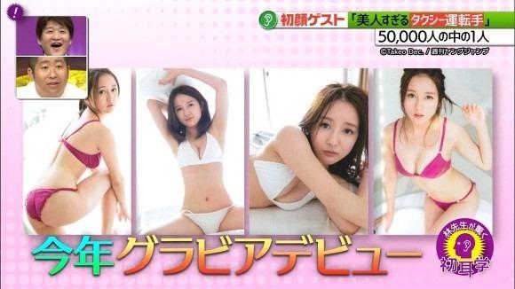 生田佳那3