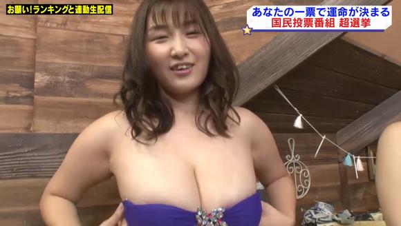 吉田実紀4