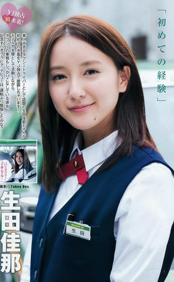 生田佳那4