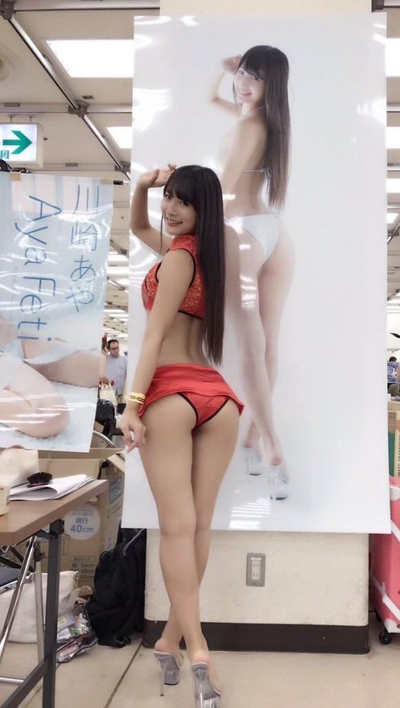 川崎あや63