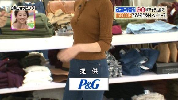 三吉彩花6