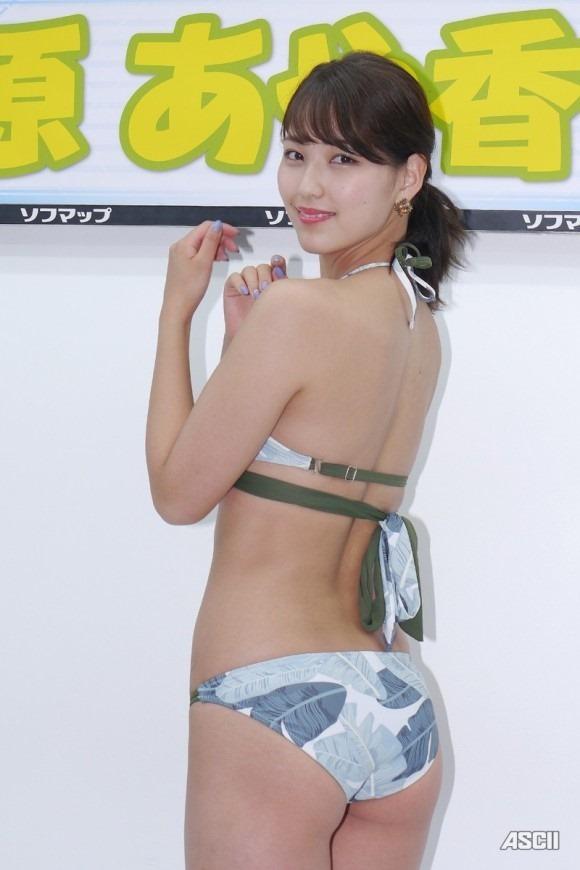 原あや香(21)2