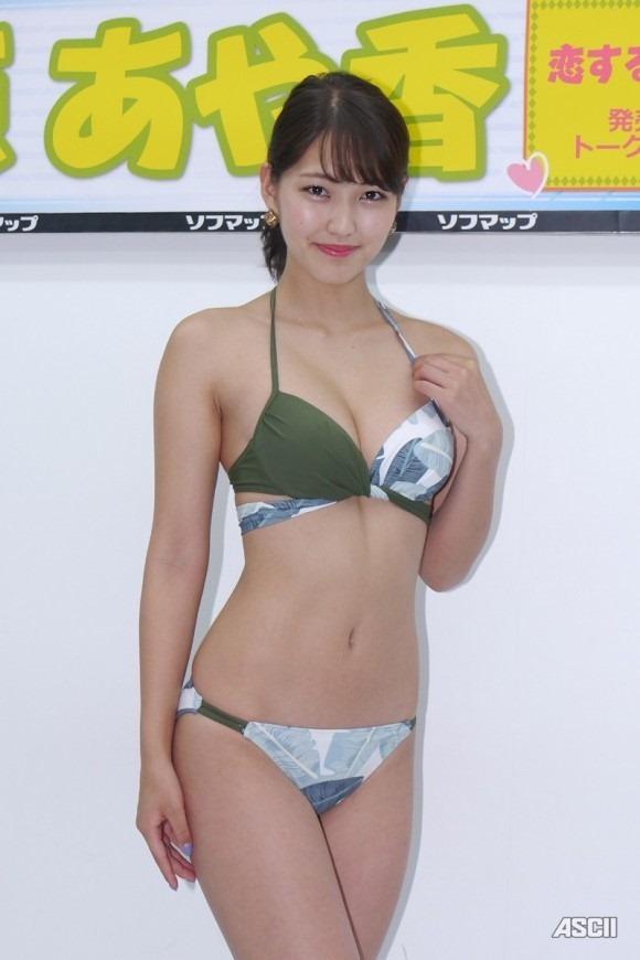 原あや香(21)4