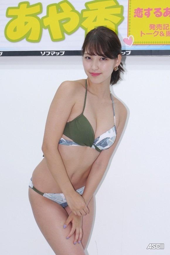 原あや香(21)5