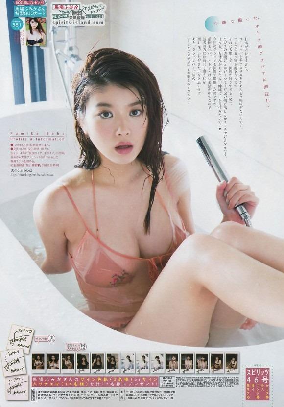 馬場ふみか(22)11