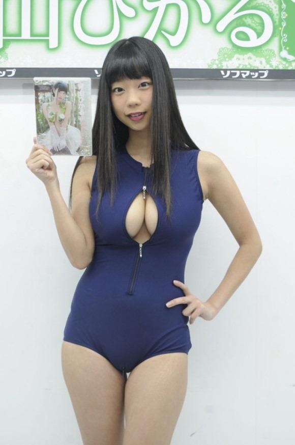 青山ひかる(23)6