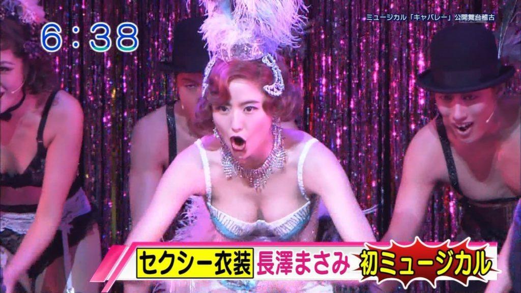 テレビで見せ乳お乳「前かがみ胸チラ女子タレ30人」えろキャプ写真☆
