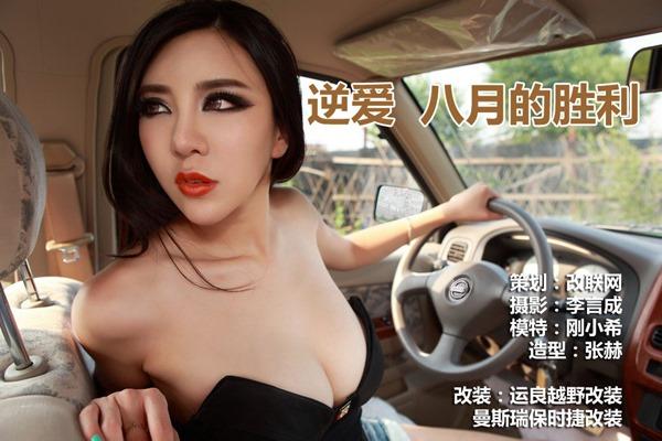 中国・韓国・台湾4