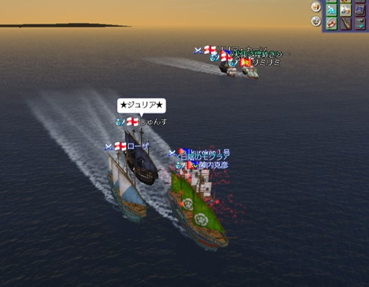 ジュリア艦隊