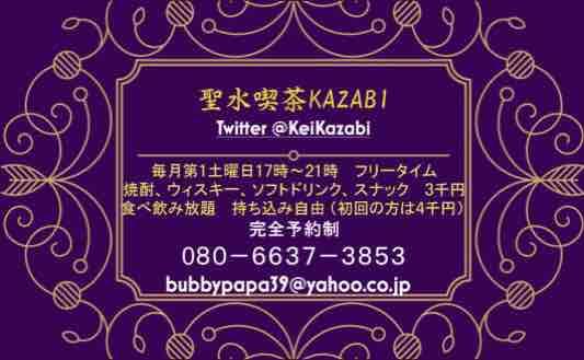fc2blog_20170605044357e81.jpg