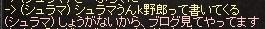 20161126183946a16.jpg