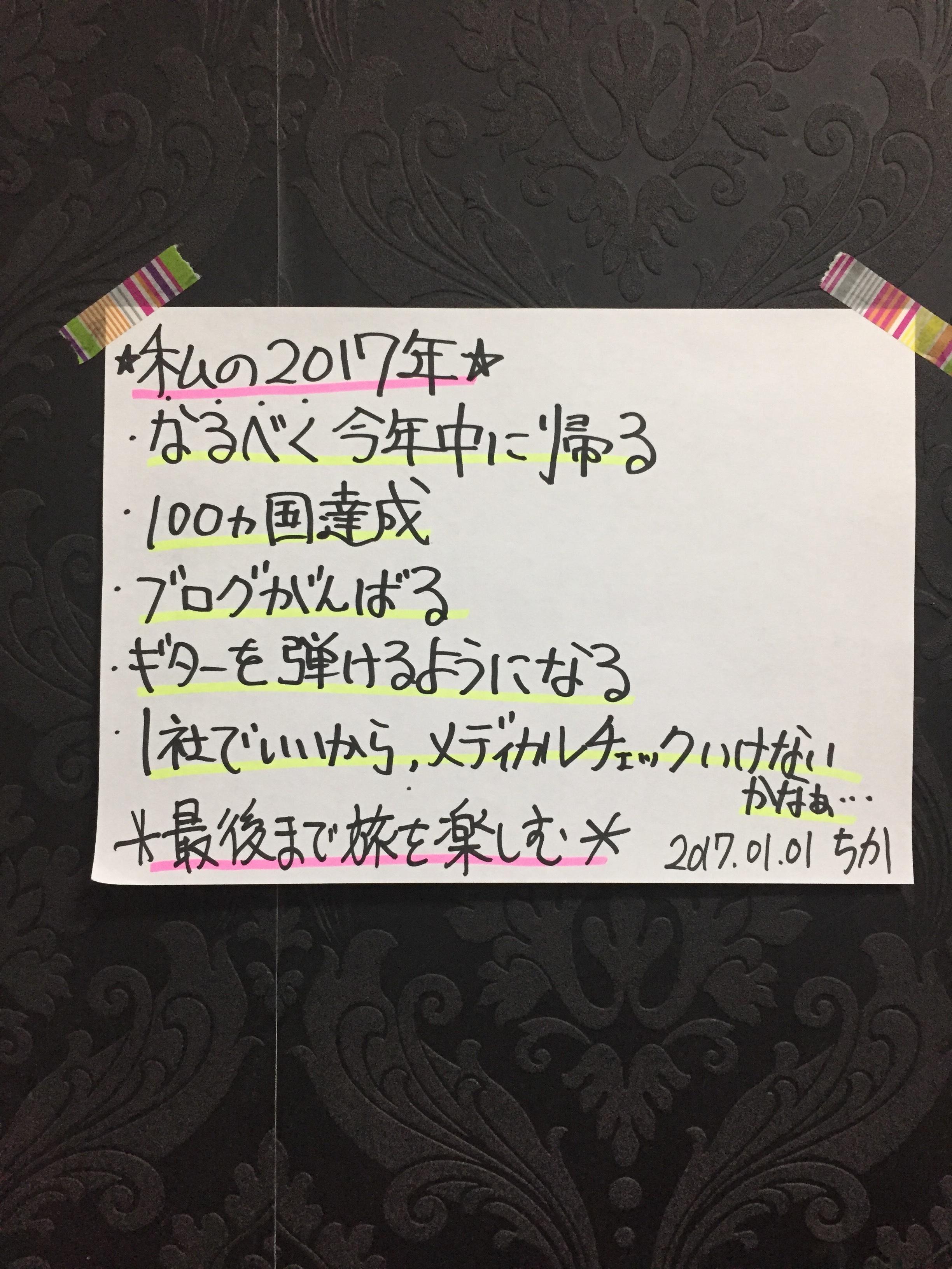 201709171130072a9.jpg