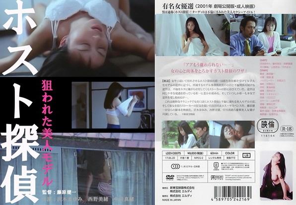 DVD&VHSパッケージ、ミックス