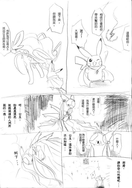 comic11.jpg