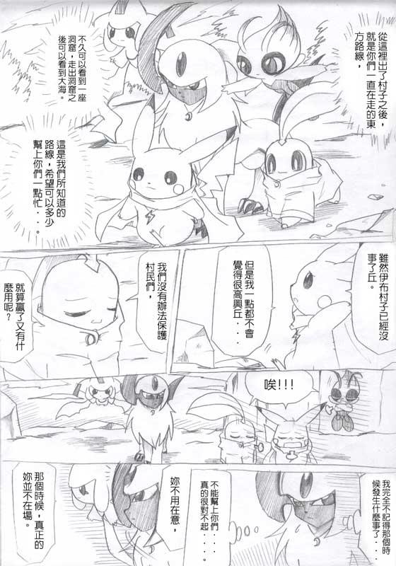 comic19-04.jpg
