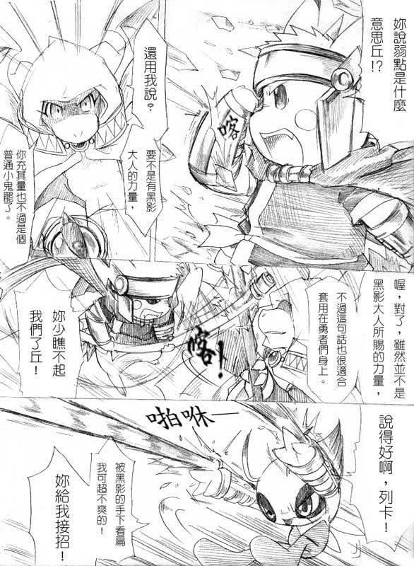 comic31-08.jpg
