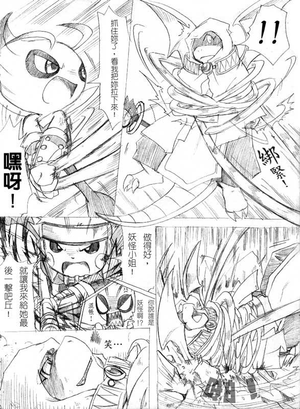 comic31-09.jpg