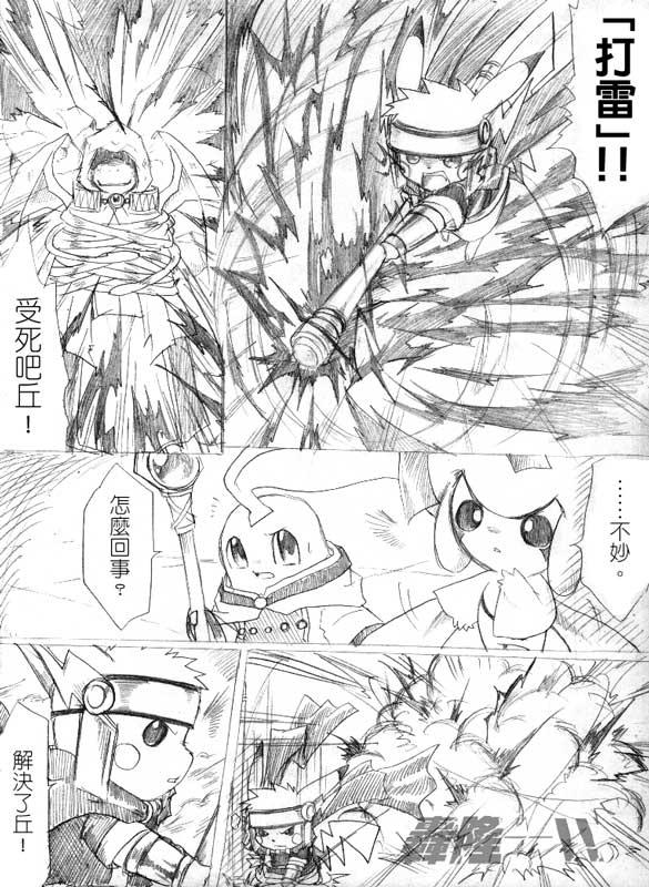 comic31-10.jpg