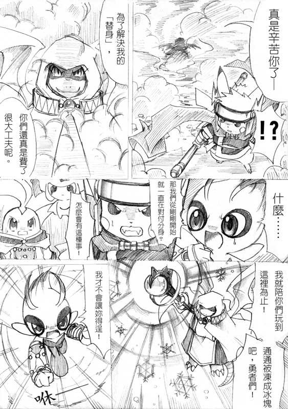 comic31-11.jpg