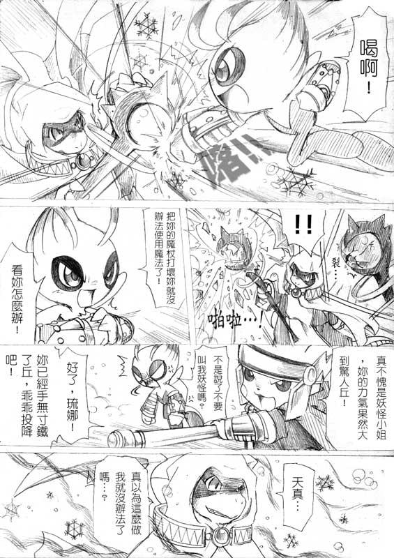 comic31-12.jpg