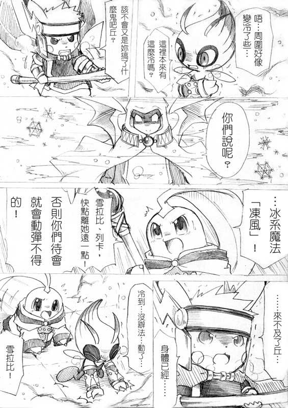 comic31-13.jpg
