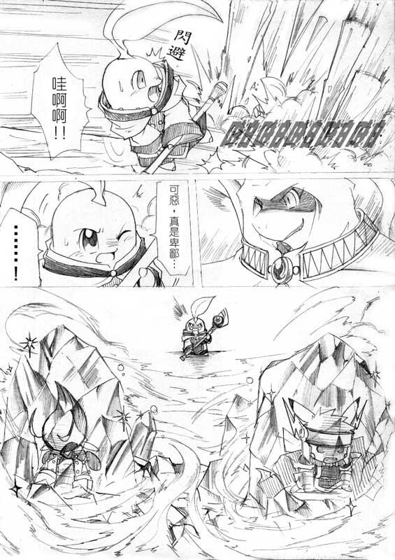 comic31-15.jpg