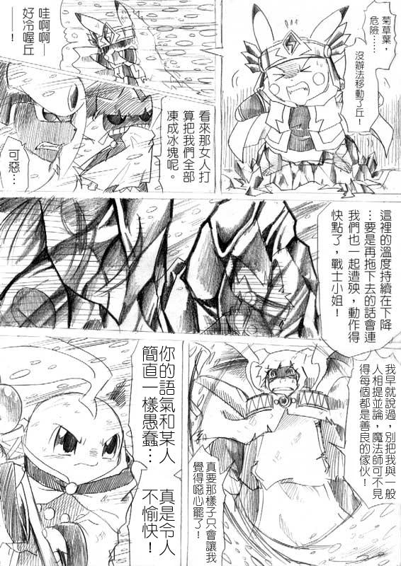 comic32-07.jpg