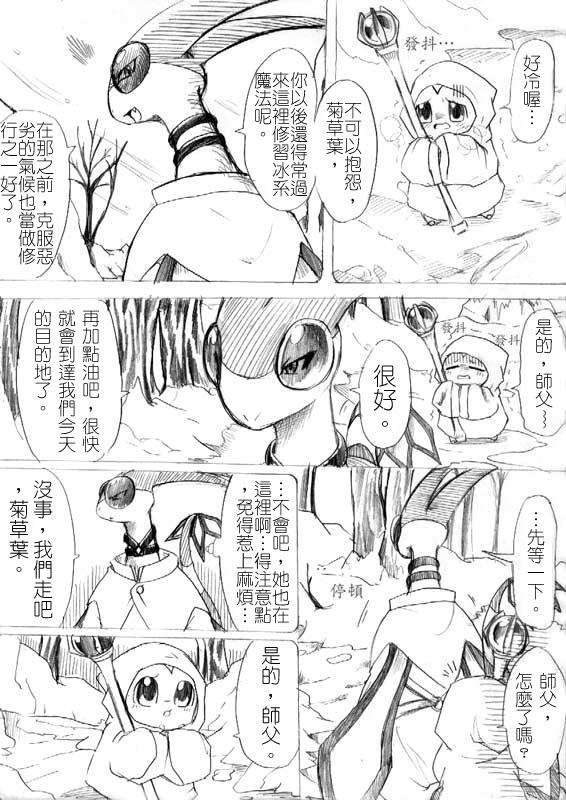 comic32-09.jpg