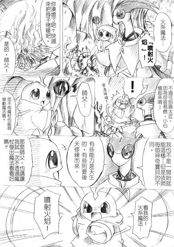 comic32-10.jpg