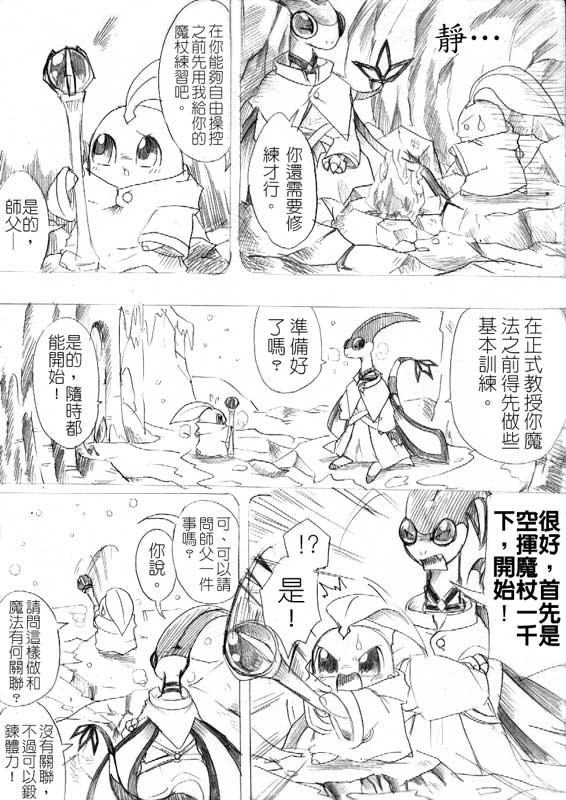 comic32-11.jpg
