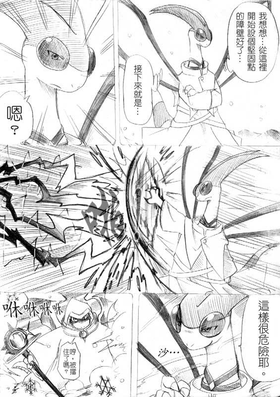 comic32-13.jpg