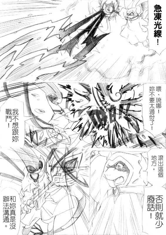 comic32-15.jpg