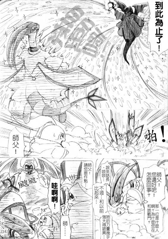 comic32-17.jpg